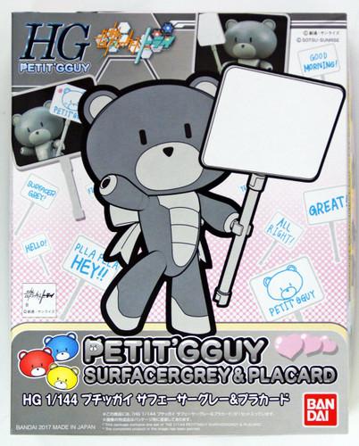 Bandai HG PETIT'GGUY 16 SURFACER GREY & PLACARD 1/144 scale kit