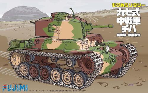 Fujimi TMSP2 Chibi-maru Military SP Type 97 Chi-Ha 57mm Turret/Late Type Bogie non-scale kit