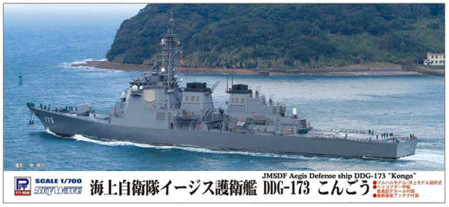 Pit-Road Skywave J-60E JMSDF Aegis Defense Ship DDG-173 Kongo w/ Parts 1/700 scale kit