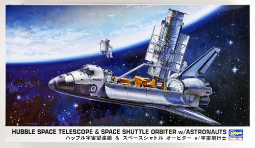 Hasegawa 10821 Hubble Space Telescope & Space Shuttle Orbiter w/ Astronaut Figures 1/200 scale kit
