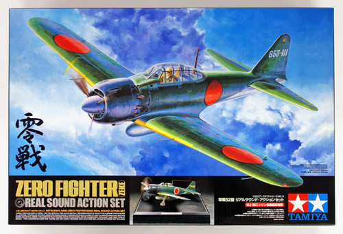 Tamiya 60311 Zero Fighter Zeke Real Sound Action Set 1/32 scale kit