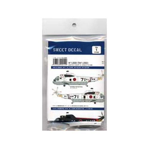 Sweet Decal No.1 Sea King JMSDF 1/144 Scale Plastic Model Kit