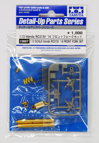 Tamiya 12667 Honda RC213V'14 Front Fork Set 1/12 Scale Kit