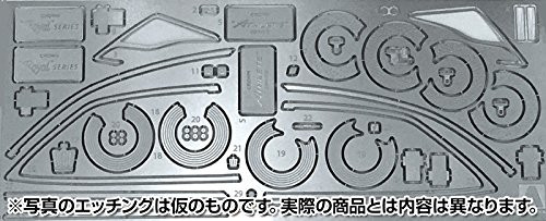 Aoshima 53669 Toyota AWS/GRS21# Crown '15 Common Detail Up Parts 1/24 scale