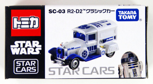 Takara Tomy Tomica SC-03 Disney Star Wars Star Cars R2-D2 Classic Car (871972)