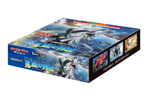 Pokemon Card Game SM4S Sun & Moon Kakusei no Yusha Booster Pack BOX