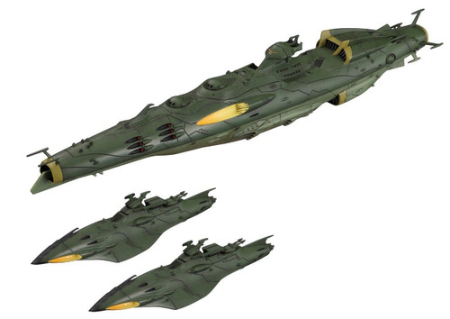Bandai 823328  Yamato 2199 GARMILLAS WARSHIPS 2  1/1000 Scale Kit