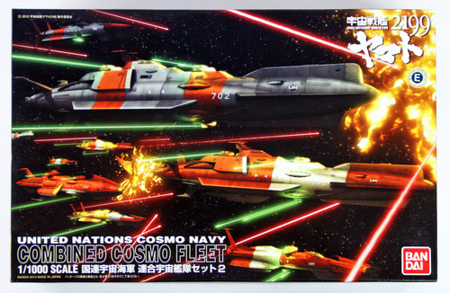 Bandai 813404 Yamato 2199 COMBINED COSMO FLEET 2  1/1000 Scale Kit