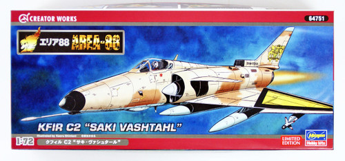 "Hasegawa 64751 Area-88 Kfir C2 ""Saki Vashtal"" 1/72 scale kit"