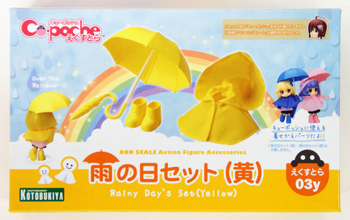 Kotobukiya ADE05 Cu-poche Extra Rainy Day's Coat and Umbrella Set Yellow