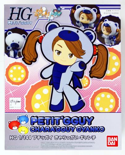Bandai HG PETIT'GGUY 18 CHARA'GGUY GYANKO 1/144 scale kit