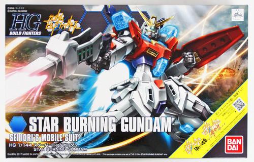Bandai HG Build Fighters 058 STAR BURNING GUNDAM 1/144 Scale Kit