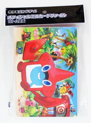 Pokemon Center Original Mini-Card File Rotom Pokedex 715-191485