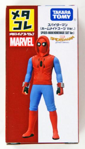 Takara Tomy Marvel Metakore Metal Figure Spider-man Homemade Suit Ver. 894568