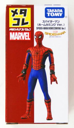 Takara Tomy Marvel Metakore Metal Figure Spider-man Homecoming Ver. 894520