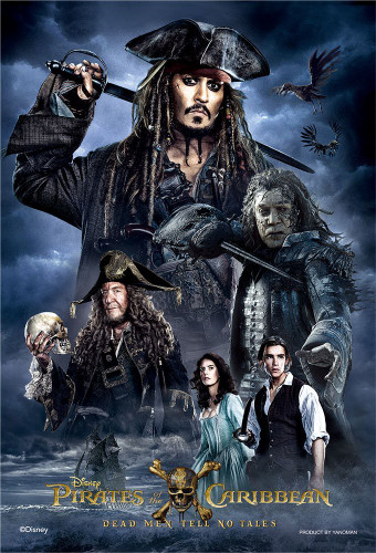 Yanoman Jigsaw Puzzle 99-420 Pirates of the Caribbean Dead Men Tell No Tales (99 Small Pieces)