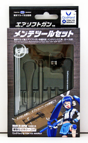 God Hand GH-AGM-SET Airsoft G Maintenance Tool Set for Tokyo Marui