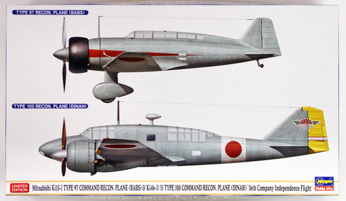 "Hasegawa 02243 Mitsubishi Ki15-I Type 97 Command Recon. Plane (Babs) & Ki46-II/III Type 100 Recon. Plane (Dinah) ""16th Company Independence Flight"" 1/72 scale kit"