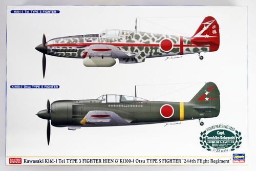 Hasegawa 07454 Kawasaki Ki61-I Tei TYPE 3 FIGHTER HIEN & Ki100-I Otsu 1/48 scale kit