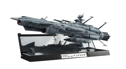 Bandai 192510 Kikan Taizen Space Battleship Yamato Earth Defence Force Andromeda Class 1st Battleship Figure