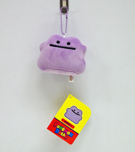 Pokemon Center Original Mocchiri Mascot Pokemon Dolls Ditto 722-223704
