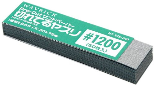 Wave Materials HT375 Pre-Cut Abrasives (sandpaper) #1200 (50 sheets)