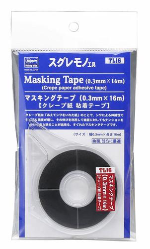 Hasegawa TL-16 Masking Tape (0.3x16m) (Crepe Paper Adhesive tape)