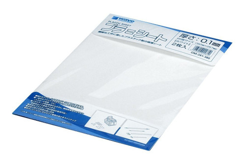 Wave Materials OM281 Plastic Sheet B5 Size (White) 0.1mm 2 Sheets