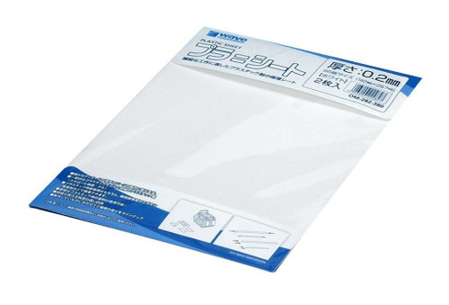Wave Materials OM282 Plastic Sheet B5 Size (White) 0.2mm 2 Sheets