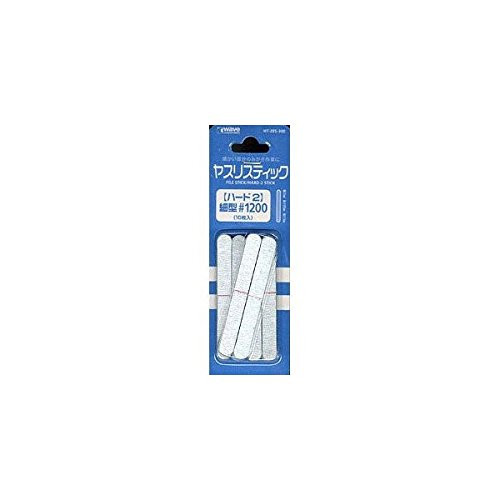Wave Materials HT295 File Stick / Hard-2 Stick #1200 (10 pcs.)