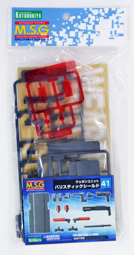 Kotobukiya MSG Modeling Support Goods MW41 Weapon Unit Ballistic Shield