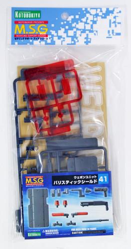 Kotobukiya MSG Modeling Support Goods MW41 Weapon Unit Ballistic Shield