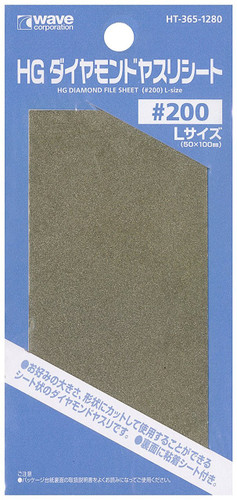 Wave Materials HT365 HG Diamond File Sheet (#200) L-size