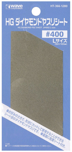 Wave Materials HT366 HG Diamond File Sheet (#400) L-size