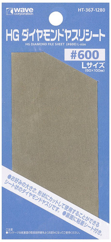Wave Materials HT367 HG Diamond File Sheet (#600) L-size