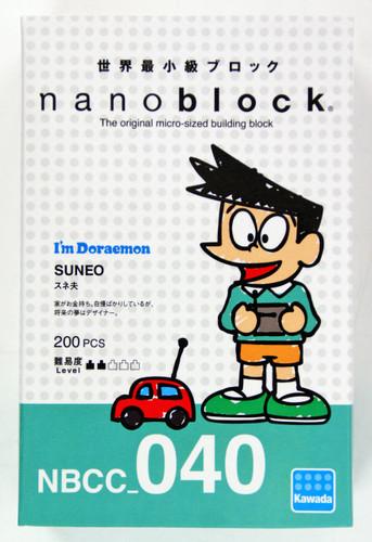 Kawada NBCC-040 I'm Doraemon nanoblock Sneech (Suneo)