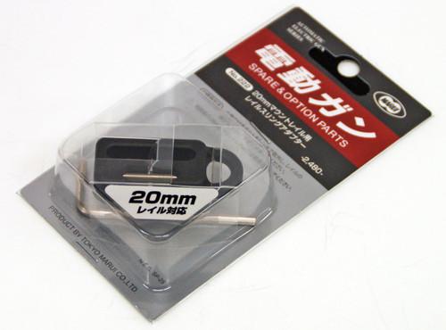 Tokyo Marui No.222 Rail Sling Adapter 20mm (Genuine Parts) 177223