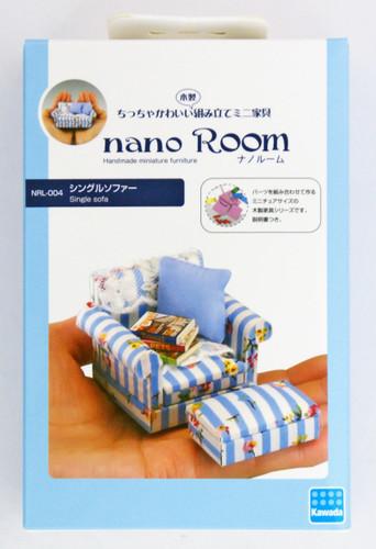 Kawada NRL-004 nano Room Single Sofa