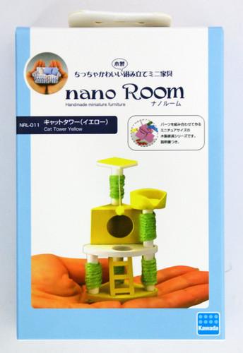 Kawada NRL-011 nano Room Cat Tower Yellow