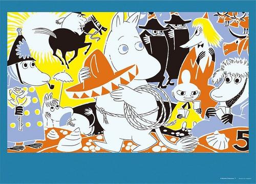 Yanoman Jigsaw Puzzle 05-1001 Moomin Wild Adventure (500 Pieces)