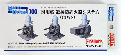 Fine Molds WA34 Close In Weapon System (For US Navy, JMSDF, etc) 1/700 scale kit
