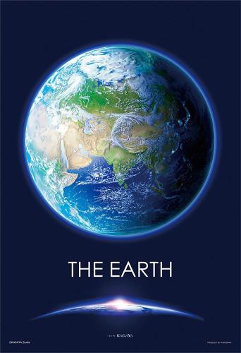 Yanoman Jigsaw Puzzle 03-858 KAGAYA THE EARTH (300 Pieces)