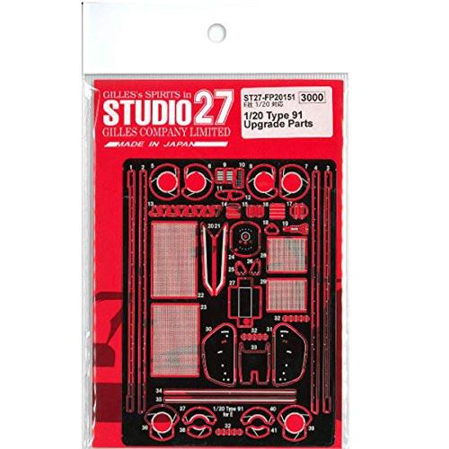 Studio27 ST27-FP20151 Lotus Type 91 Upgrade Parts for Ebbro 1/20