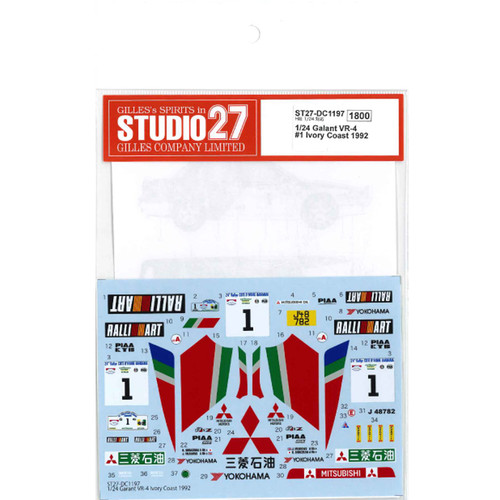 Studio27 ST27-DC1197 Galant VR-4 #1 Ivory Coast 1992 Decal for Hasegawa 1/24