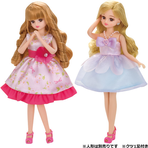 Takara Tomy Licca Doll LW-17 Party Party Set <Costume Only> (895466) 4904810895466