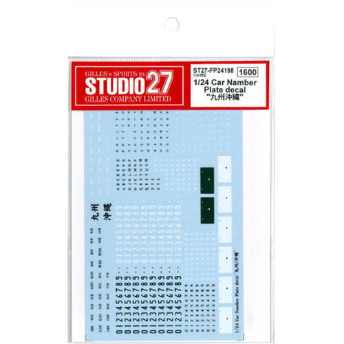 """Studio27 ST27-FP24199 Car Number Plate Decal """"Kansai"""" for 1/24 Scale"""