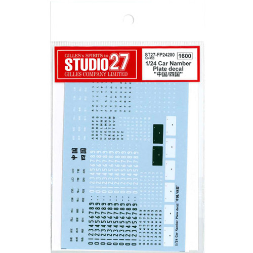 "Studio27 ST27-FP24200 Car Number Plate Decal ""Chugoku/Shikoku"" for 1/24 Scale"