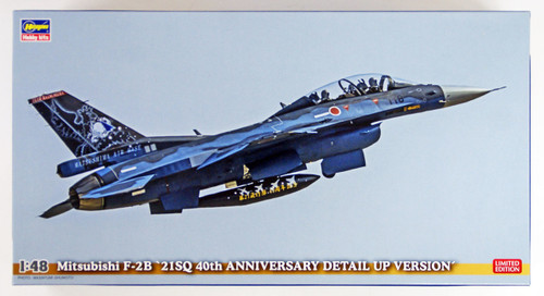 Hasegawa 07457 Mitsubishi F-2B 21SQ 40th Anniversary Detail up Version 1/48 Scale Kit
