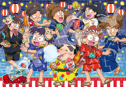 Ensky Jigsaw Puzzle 500T-L11 Japanese Anime Nintama Rantaro (500 L-Pieces)