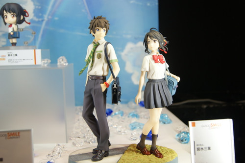Good Smile Taki Tachibana 1/8 Scale Figure (Kimi no Na wa / Your Name)